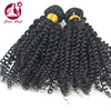 /product-detail/wholesale-indian-hair-in-indian-kinky-baby-curl-hair-weave-100-human-hair-60777614039.html