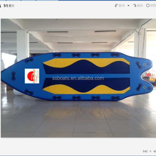 'Sup gonfiabile Fabbricazione <span class=keywords><strong>professionale</strong></span>/gonfiabile paddle board/SUP bordo