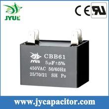 8UF 450V SH CBB61 Taizhou AC motor run film capacitor 2+2 Pin for fan