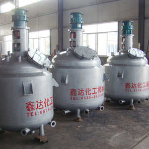 Industrial continuous stirred 304 316 fluidized bed reactor