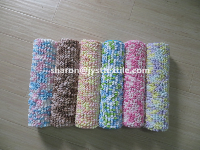 Space Dye Shaggy Chenille Bath Mat Loop Pile Microfiber