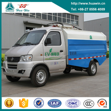 China Cheap Price 4x2 Small Electric Garbage Truck for Sale