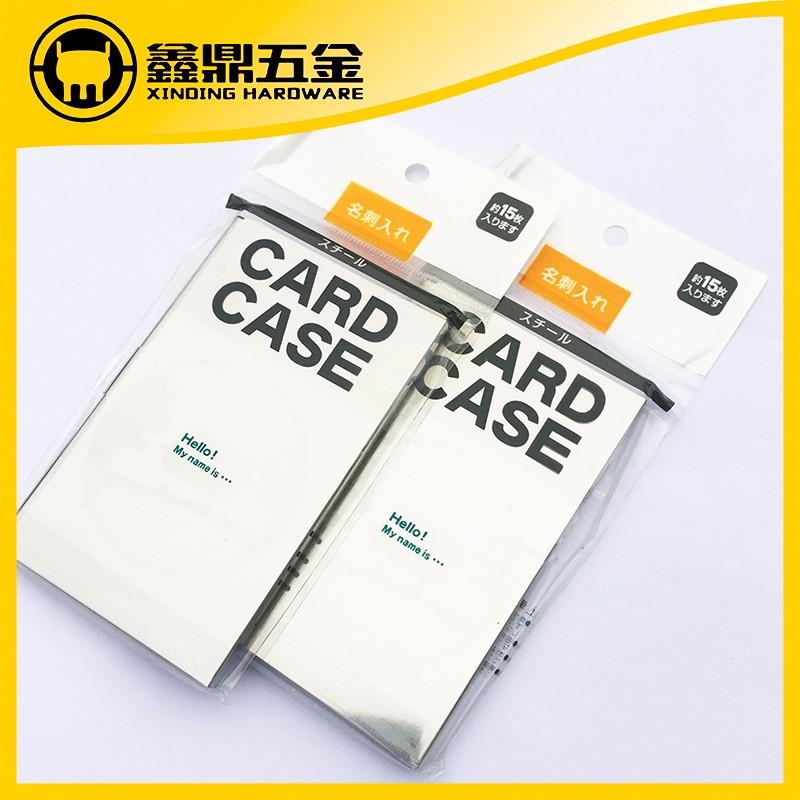 Business Card Holder For Daiso Japan Market - Buy Bulk Business Card ...