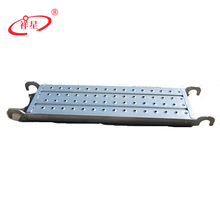 Ringlockscaffolding accessories steel metal plank with hook