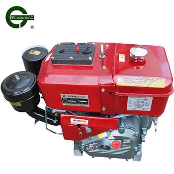 R190a 8hp Water Pump Kubota Diesel Engine - Buy 8hp Water Pump Kubota  Diesel Engine,R190a 8hp Water Pump Kubota Diesel Engine,8hp Water Pump  Kubota