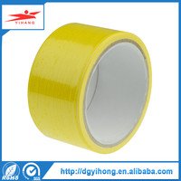 Rubber and Single Sided Adhesive Side book cloth