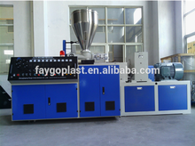 HOT sale !!! industrial plastic melting machine with low price