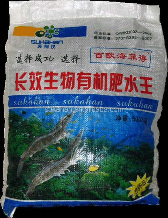 Good Quality Of Aquatic Products To Rich Water For Shrimp,Crab ...