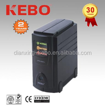 KEBO UPS DRIVER FOR PC