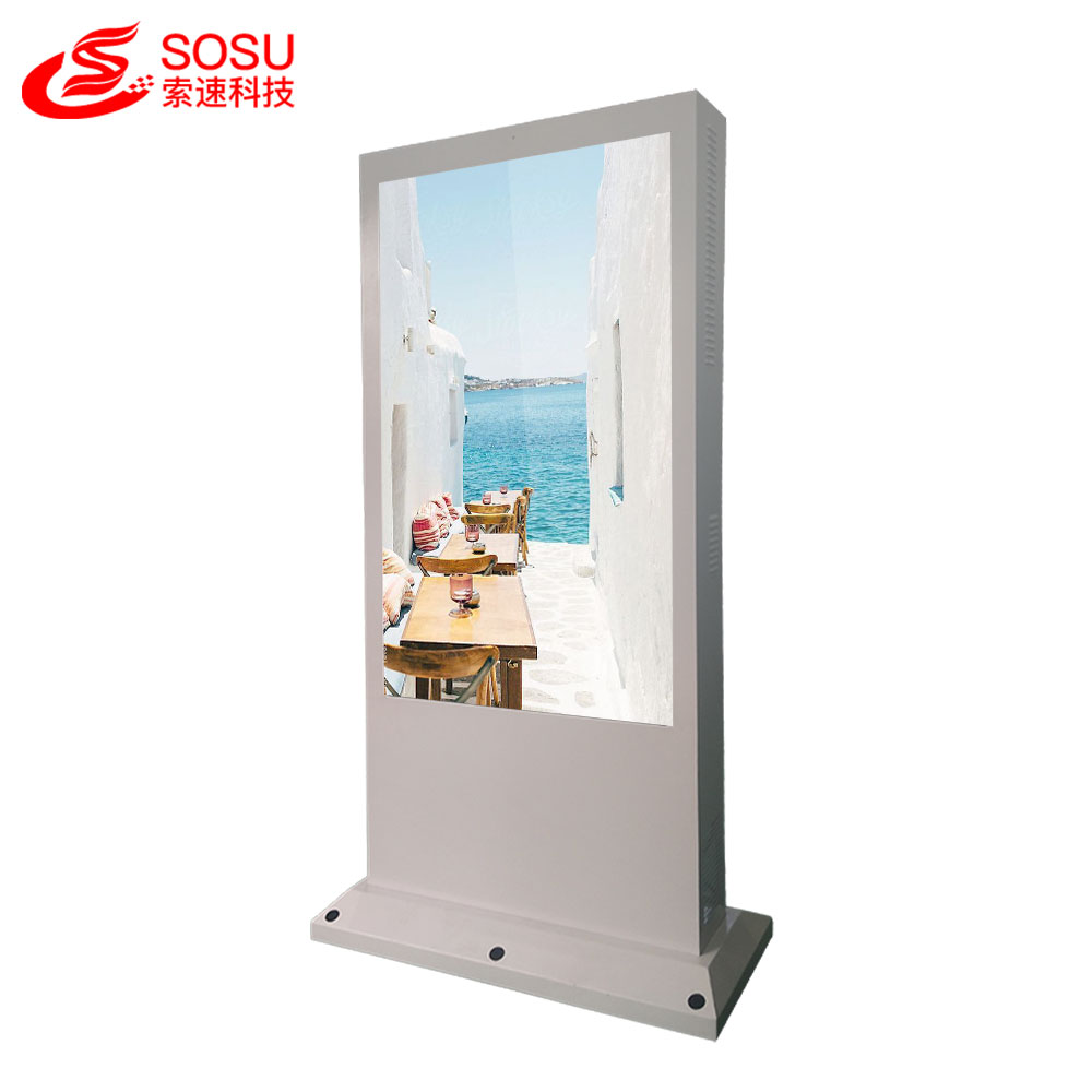 Stand alone IP65 hohe helligkeit 43 zoll outdoor 1500 nits LCD digital signage