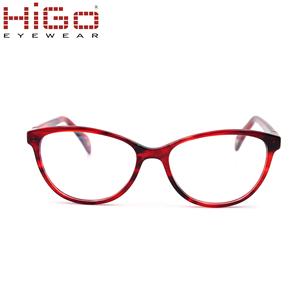 9bc92c96b8d China fashion designer eyewear wholesale 🇨🇳 - Alibaba