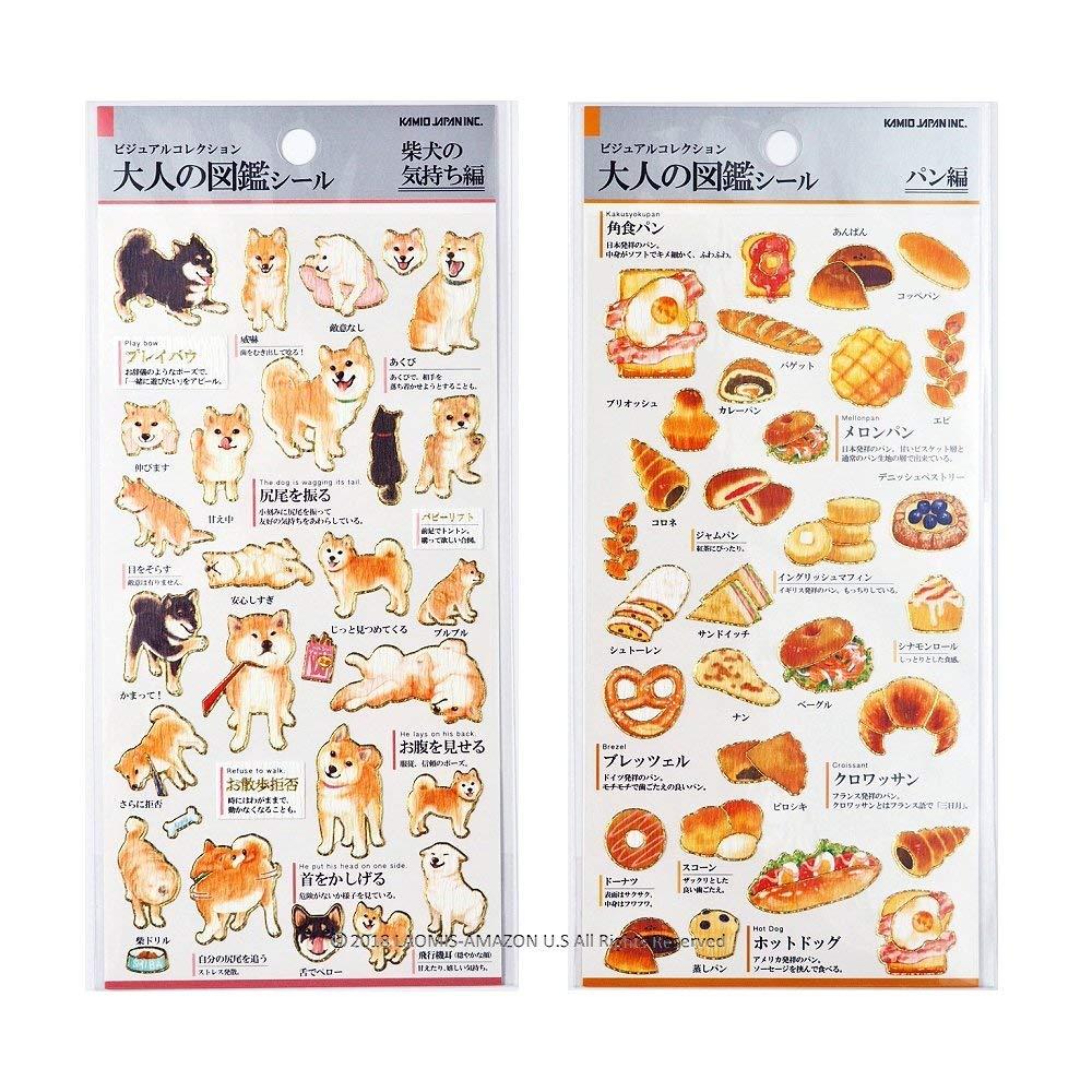 Kamio Japan Japanese Washi Foil Stamping Sticker Sheets / Set of 2 (Shiba Inu [ 00650 ] + Bakery [ 46651 ] - 58 Stickers)