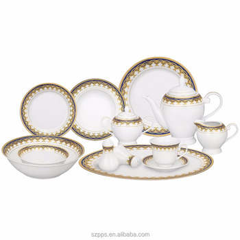 Italian Style Greek Key 57 Piece Porcelain Dinnerware Set Service For 8 - Gold  sc 1 st  Alibaba & Italian Style Greek Key 57 Piece Porcelain Dinnerware Set Service ...