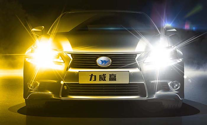 led fog lamp-1.jpg