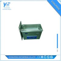 JP-020 ultrasonic cleaner for Mobile phone parts & accessories/chain, cover, computer parts/keyboard,fan,PCB