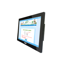 BVS electronics plastic housing 14 inch Android touch screen all in one with Bluetooth wifi