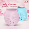 New! MINI USB charging lady shaver/lady hair removerJD203