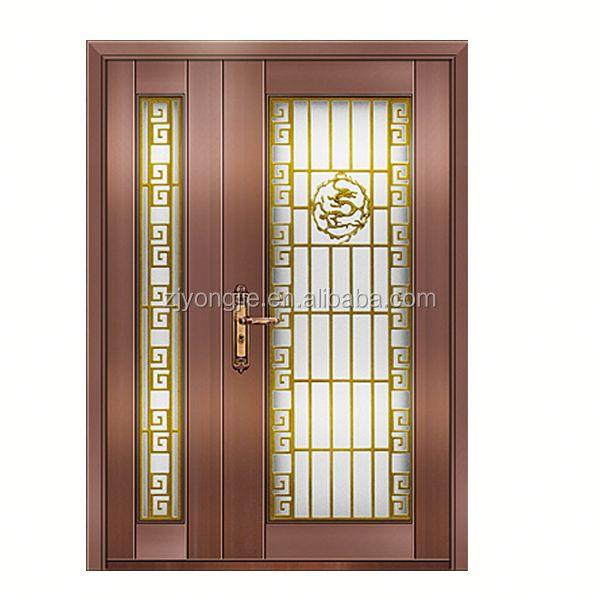 Cheap Security Doors Steel Door Iran