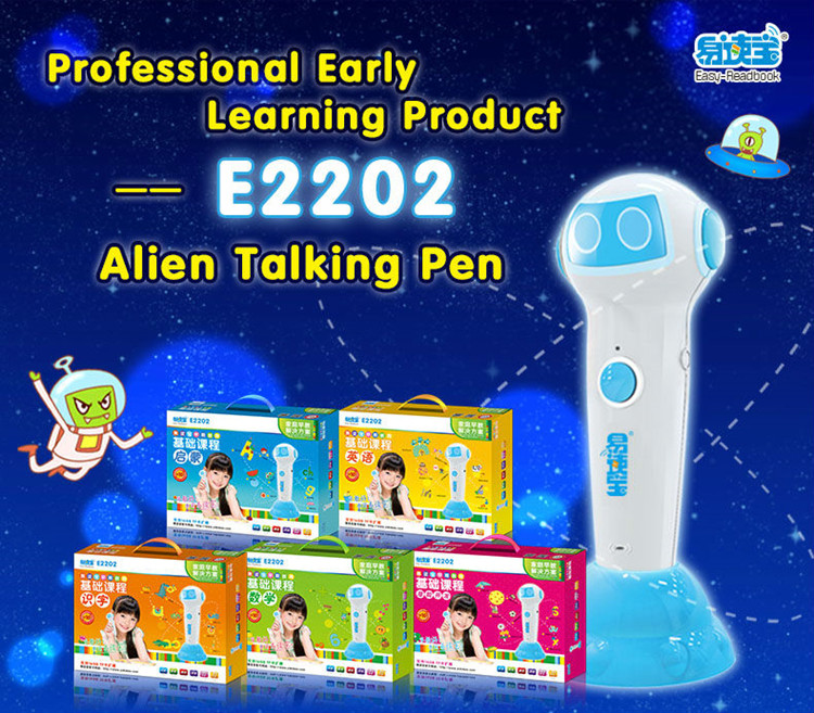 High-quality children educational toys language learning machine reading pen