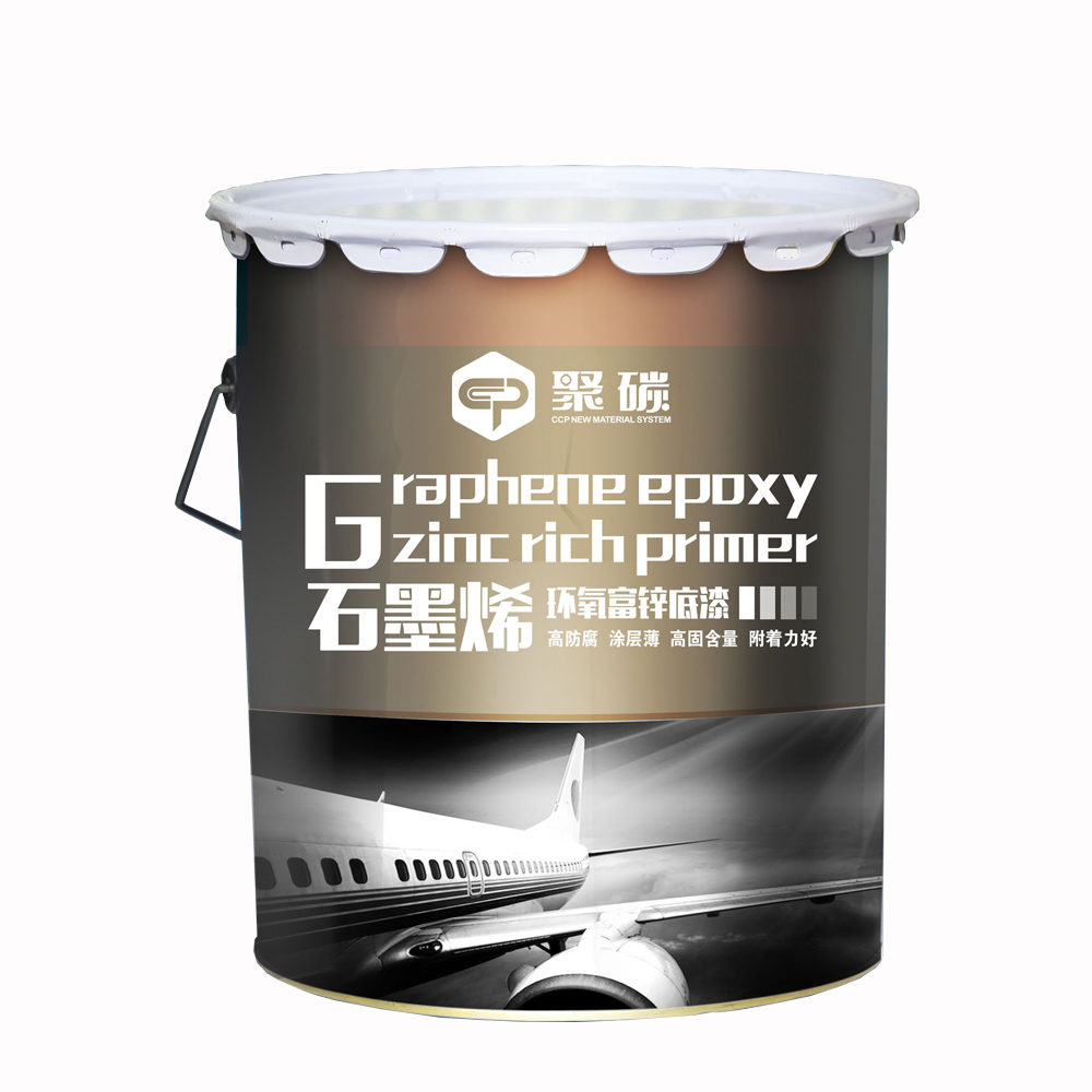 China supplier offer graphene anti corrosive paint Graphene Metal Anti-Corrosion Primer