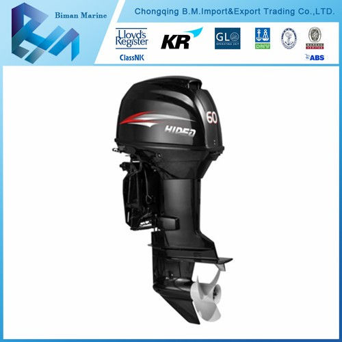 Customize Short Shaft outboard engine remote control