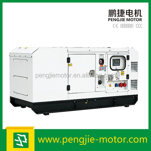 China suppier low price silent diesel generator sets