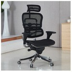 B09# Adjustable high back mesh chairs executive office chair price, executive office chair with back support