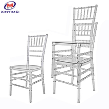 China Wholesale Wedding Clear PC Silla Tiffany/Resin Chiavari Chair