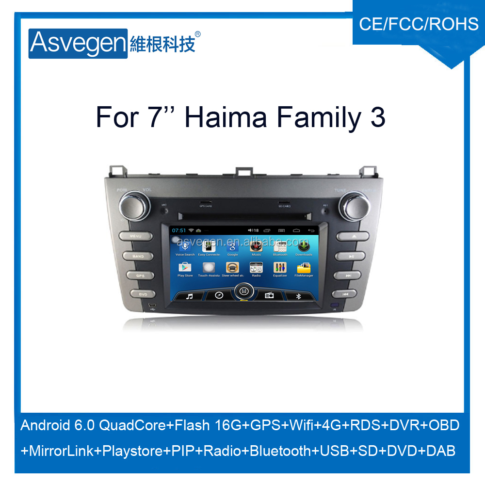 Wholesale android car dvd player for 7'' Haima Family 3 navigation car dvd gps support playstore,4G,wifi