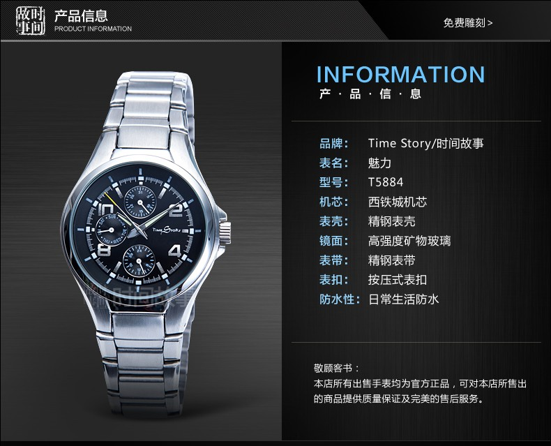 Time story lovers watch lettering calendar Mens watch waterproof strip 6 needle quartz watches Mens leisure