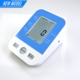 digital upper arm blood pressure monitor new model medical device electronic digital sphygmomanometer