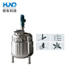 High shear mixer 1000 litre chemical mixing tank shampoo making machine