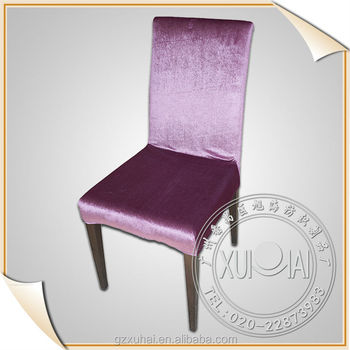 Exceptionnel Luxury Chair Cover/ Half Back Chair Cover/purple Chair Cover