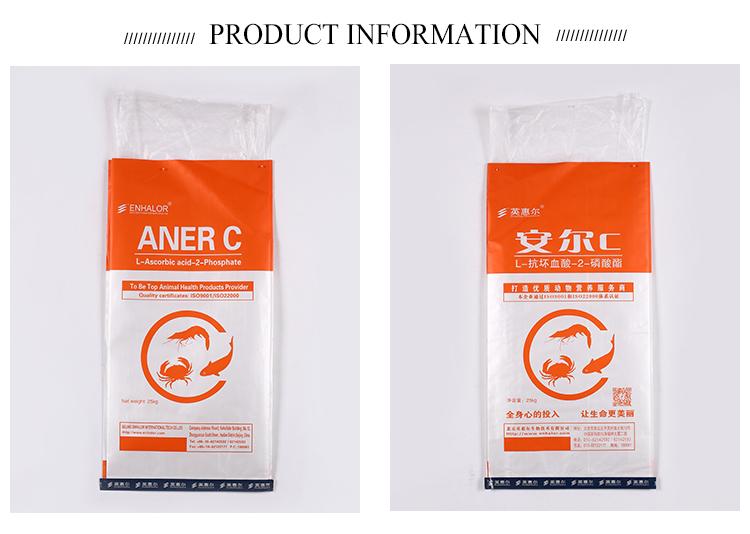 पैकिंग के साथ समग्र प्लास्टिक पीपी बुना मछली पशु चारा बैग कस्टम लोगो