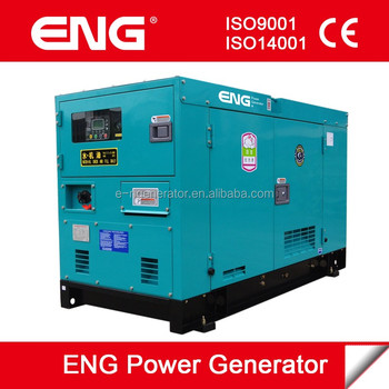 Sound Proof Generator Mitsubishi Engine S4s - Buy Sound Proof ...
