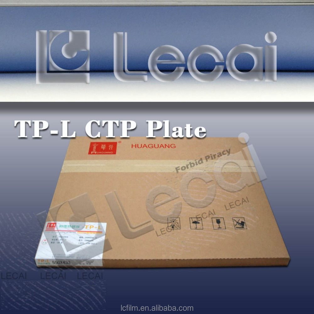 New Label CTP Thermal Plate, CTP Printing Plate, Computer to Plate
