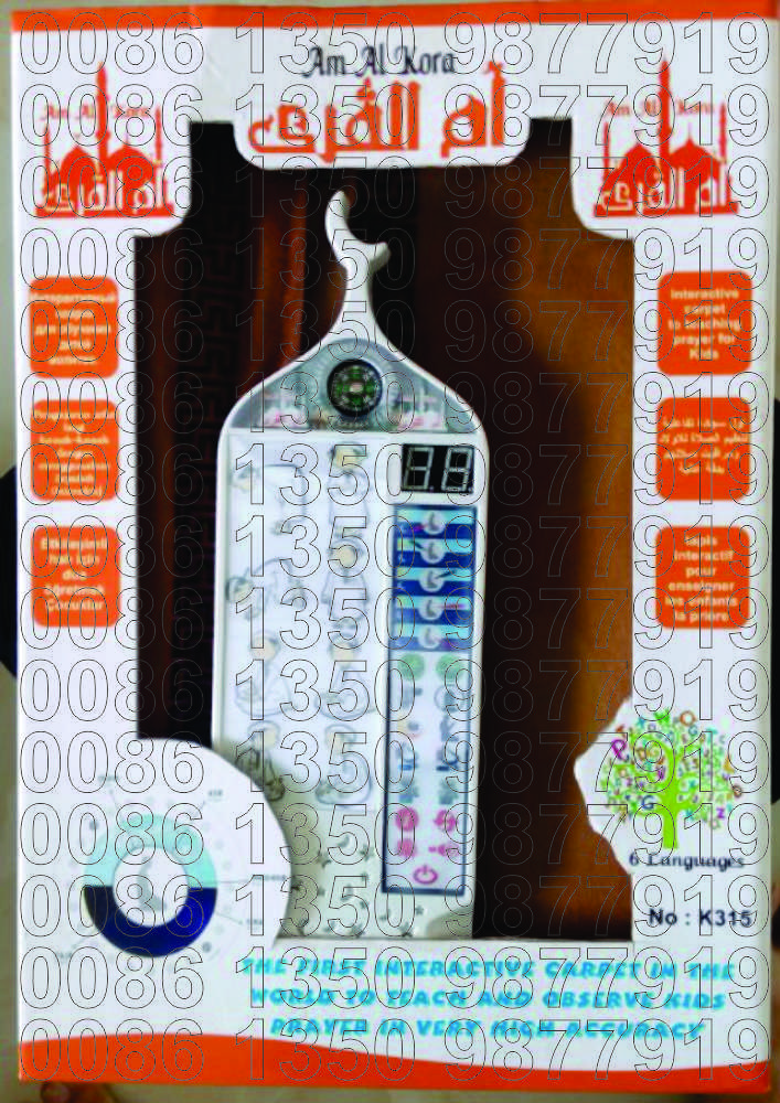 Kids Tablet Islamitische Toy Leer Alfabet Koran Salat Duaa Rhymes Eid Gift Colours