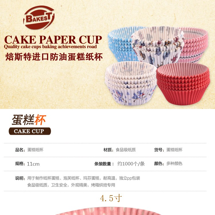 #13 personalized fancy checks greaseproof paper cake cup with stripe package