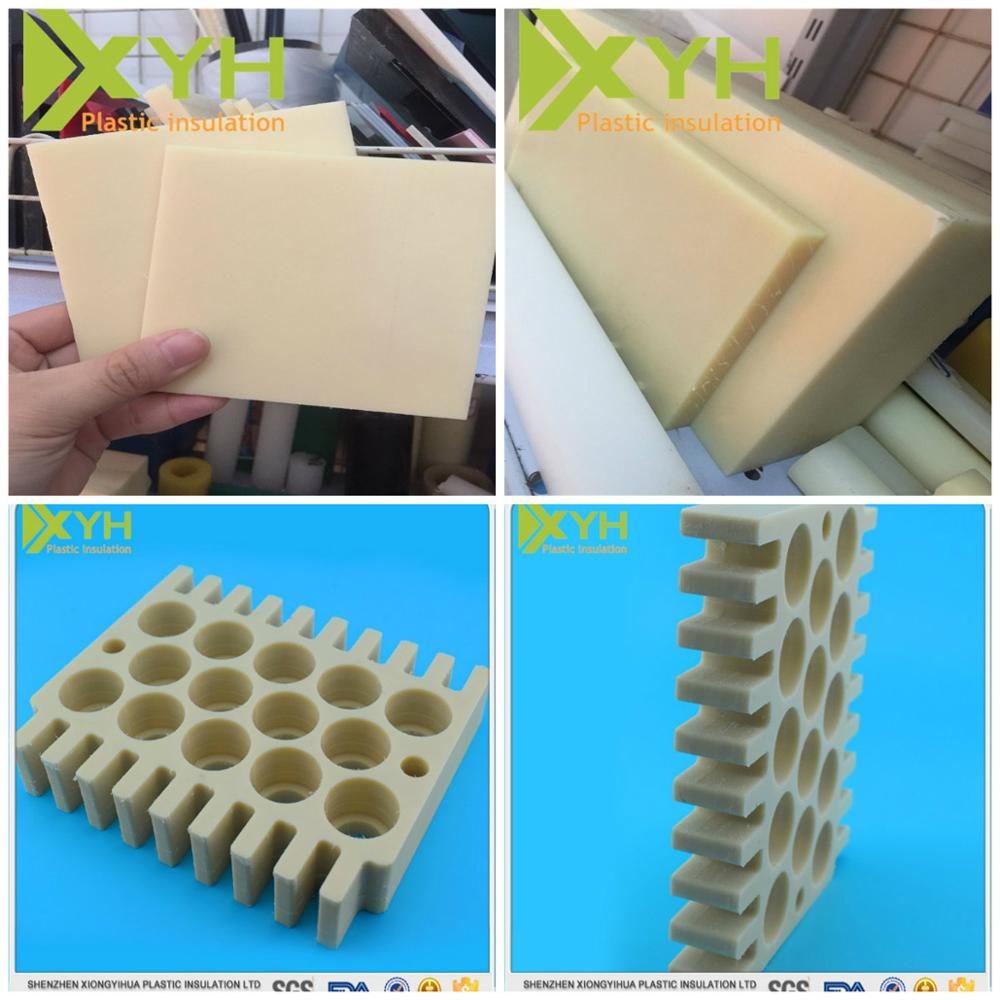 Engineering Plastics Virgin Nylon sheet Plastic Blocks for Machining