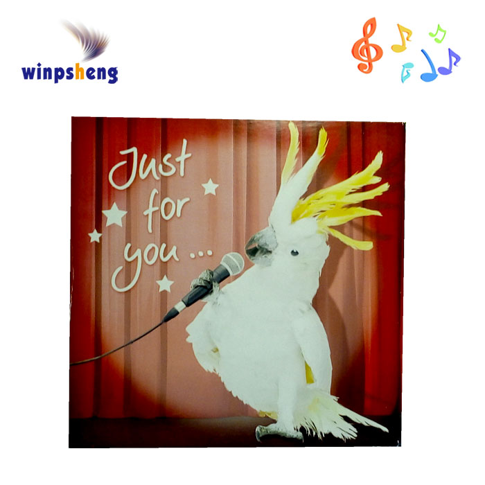 Happy birthday wishes song music mp3 greeting cards