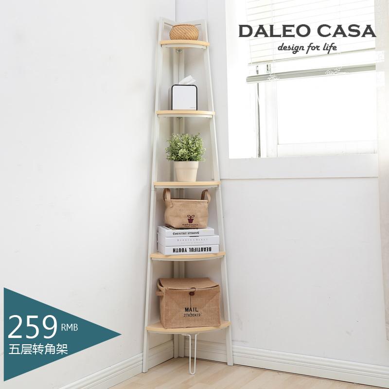 daleo casa ikea maison de style moderne minimaliste tag res tag re d 39 angle biblioth que. Black Bedroom Furniture Sets. Home Design Ideas