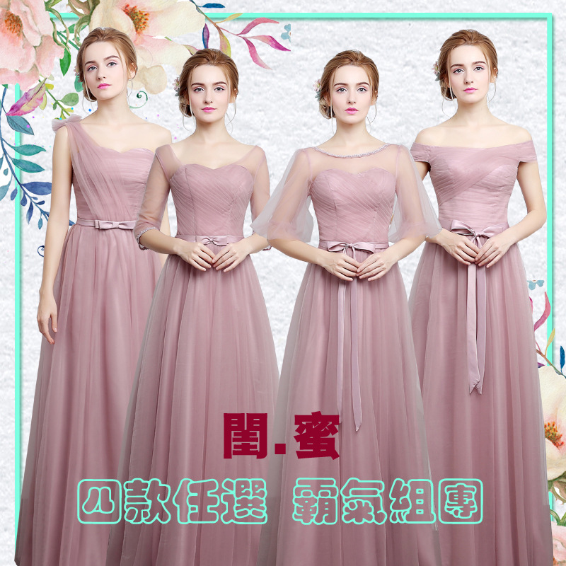 f80bcf216 Venta al por mayor vestido de dama en chifon de flores-Compre online ...