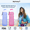 OEM/ODM silicone soft thermal stainless steel water bottle
