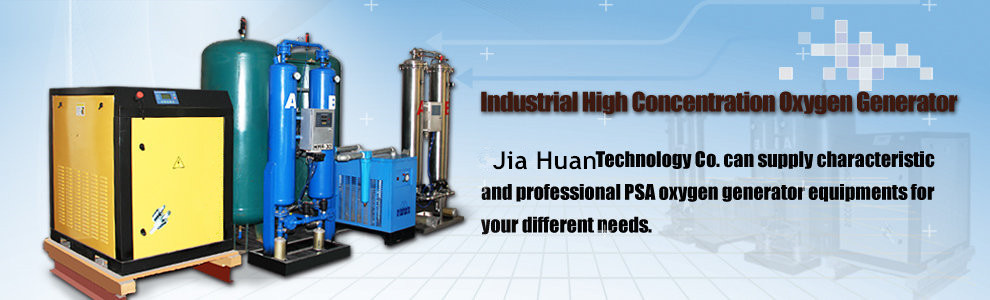 Ozone Water Treatment Machine For Cleaning Packaging Material ...