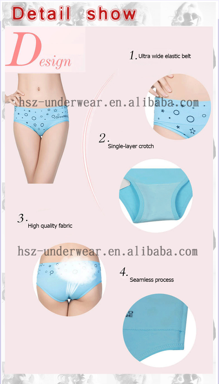 2018 Latest panty designs women seamless brief sexy woman panty pretty girls seamless underwear panties for little girls