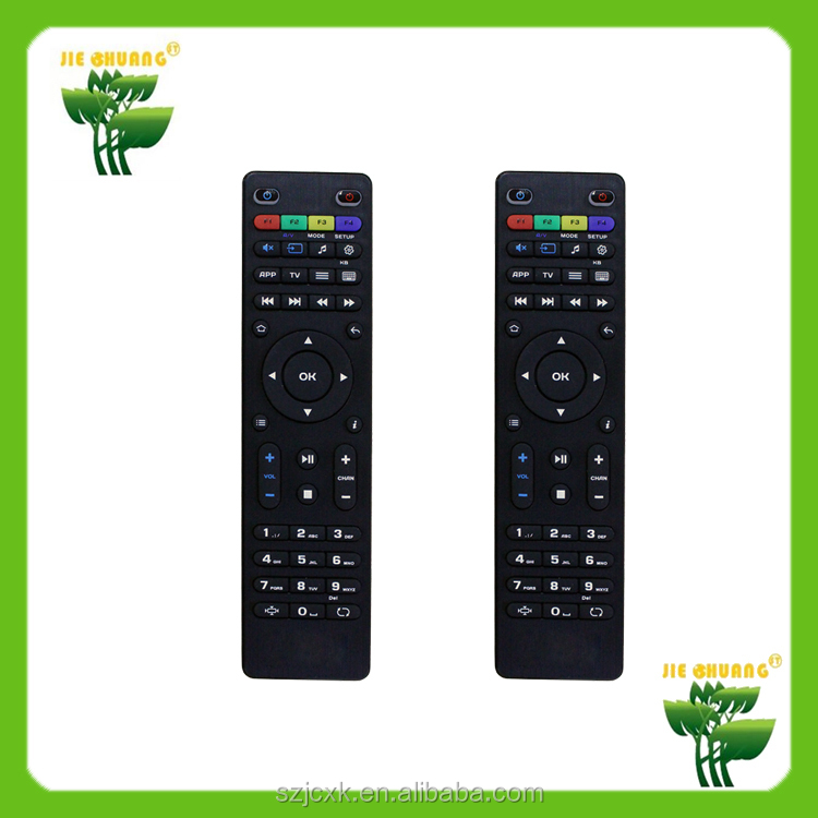 New Black Color Replacement Remote Control For Mag250 linux system iptv <strong>set</strong> <strong>top</strong> <strong>box</strong>