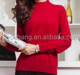Woolen Sweater Designs For Ladies Woman Sweater Wool Handmade ...