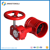 made in china factory directly steel PN25 fisher 7600 butterfly valve
