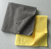 laser cut edgeless microfibre microfiber cleaning cloth for car