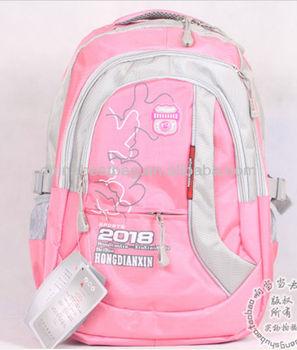 Tesco School Bags Middle School Book Bag Active School Bags - Buy ...